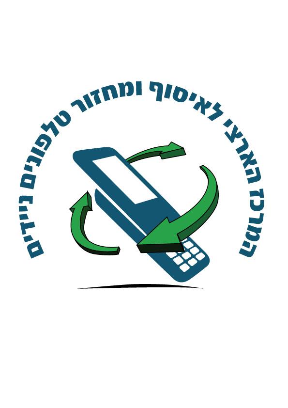 logo-Cell01