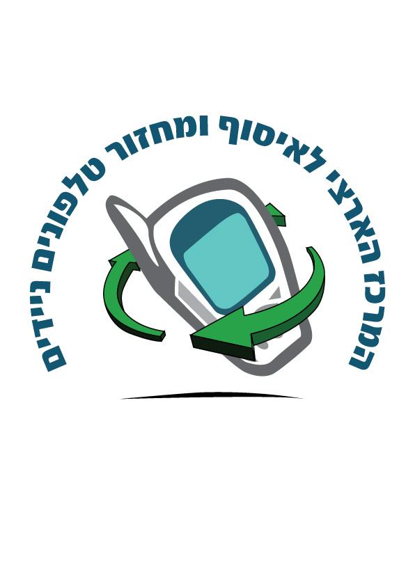 logo-Cell03