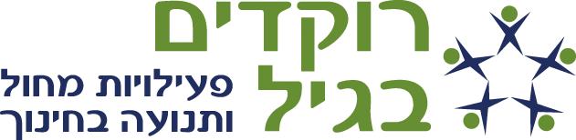 logo-rokdimbegil