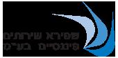 logoShapiraHeb